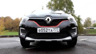 Renault Kaptur как бы тест-драйв