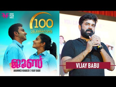 June 100 Days Celebration | Trissur Pooram Announcement | Friday Film House Next Project