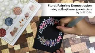 Floral Painting using coliro (Finetec) pearl colors 金屬色水彩花繪畫示範