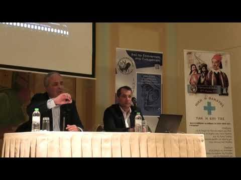 Μέρος IΙ - Ν. Λυγερός: Ο Διαχρονικός Απελευθερωτικός Αγώνας του Ελληνισμού, Κως, 17/03/2019