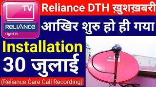 Reliance DTH : Finally Reliance Digital TV Installation Process Started