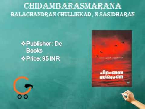 best-sellers-in-malayalam-novels-of-well-known-authors---online-books-purchase