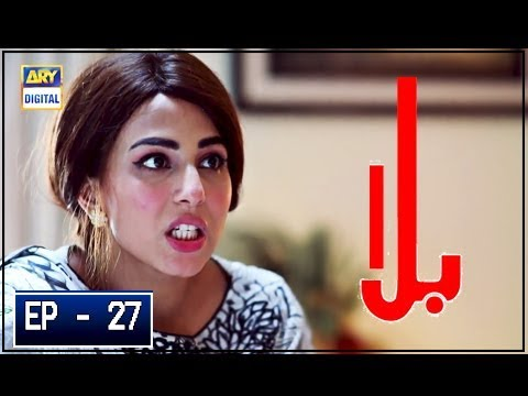 Balaa Episode 27 - 3rd December 2018 - ARY Digital Drama