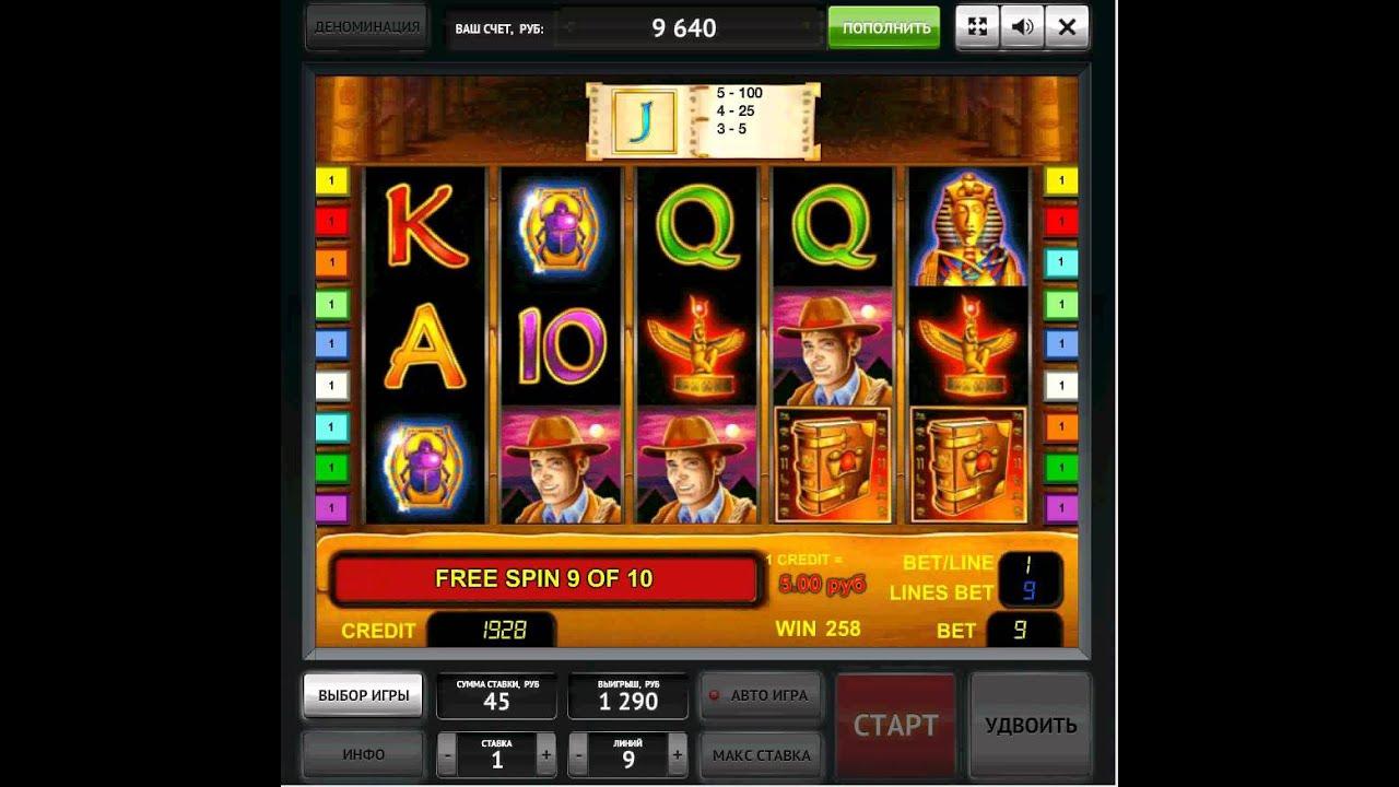 Онлайн игровые автоматы обезьяны бесплатные