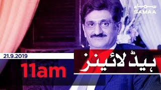 Samaa Headlines - 11AM - 21 September 2019