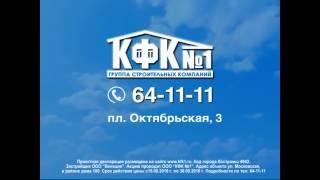 Готовые 2-х комнатные квартиры от 1490 тыс. руб. в Костроме.