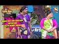 YouTube Turbo Rinku Devi And Santosh Entertain Yo Yo Honey Singh  - The Kapil Sharma Show