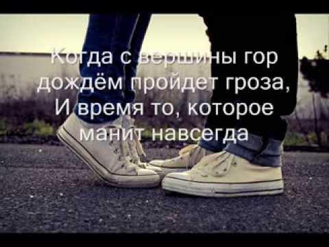 Клип Jaskaz - One love