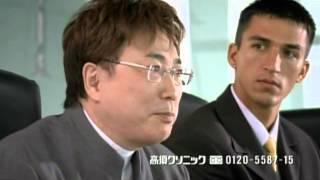 高須クリニックCM:高須院長と西原理恵子さんがドバイでCMに! 西原理恵子 検索動画 24