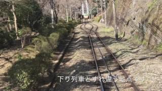 17/03/17 高尾登山鉄道 ケーブルカー案内