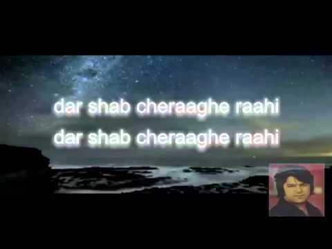 Chashmak bezan sitara   Ahmad Zahir