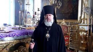 Поздравление епископа Чистоп. и Нижнекам. Пармена с Днем прав. книги (14.03.17)