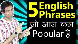 Popular 5 English Phrases with Meaning | English Speaking Practice | Awal