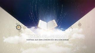 Der Heilige Quran | Ramadhan Tag 25