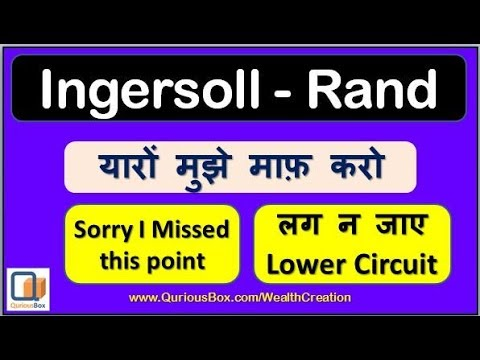 Ingersoll Rand 205 dividend - Im extremely sorry for this mistake
