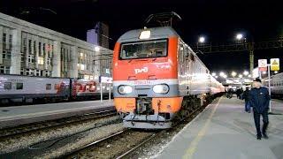 Прибытие поезда 136 на станцию Екатеринбург-Пасс