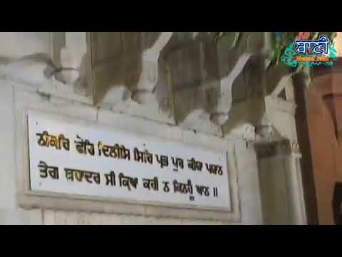 Kirpa-By-Guru-Tegh-Bahadur-Sahib-Ji-Bhai-Guriqbal-Singh-Ji-Bibi-Kaulan-Ji-Whatsapp-Status