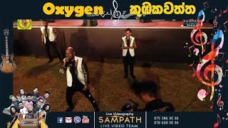 Oxygen Nonstop | Live Band Show 2019 | SAMPATH LIVE VIDEOS
