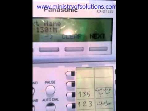 Panasonic Kx Dt333 Save Extension Names Youtube