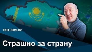 Серик Буркитбаев: «Наука Казахстану не нужна потому, что на нее нет спроса»