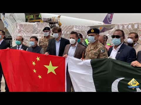 Relief Medical Supplies Arrive in Pakistan Donated by JACK MA of Alibaba Group