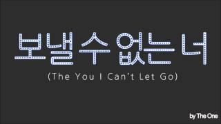 2013 Kim Jaejoong <Your, My & Mine> Live Concert Audio Recording