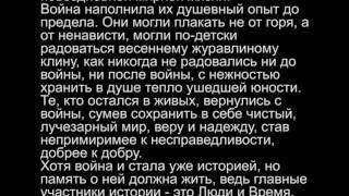 Подготовка к ОГЭ по русскому языку. Тексты изложений. №14