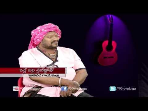 Vaddepalli Srinivas Folk Singer Special Interview || 99 ADDA || 99tv