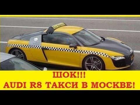 Выбираем б\у авто AUDI A6 C7 (бюджет 1.200т.р.) - YouTube