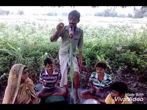 Bhojpuri viraha aasaram kand