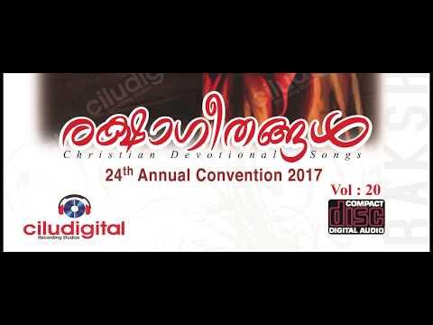 yesu nayaka Friday Fasting Prayer Fellowship Dubai  Convention Songs 2017