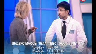 Диетолог Маргарита Королева Врачи - 1.wmv