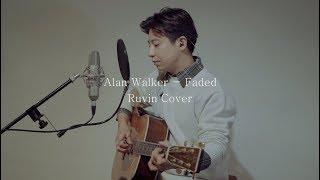 Alan Walker - Faded ( Ruvin Cover )