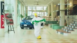 パパイヤ鈴木さん振付のトヨッペダンスのお手本動画です。 山口トヨペッ...