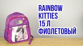 Розпакування Rainbow Kitties 38 x 28 x 18 см 15 л Фіолетовий 4820071015804