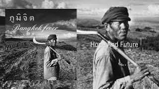 01 Hope And Future
