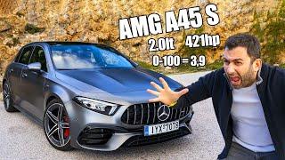 Mercedes AMG A45 S: Είναι σκέτη τρέλα!