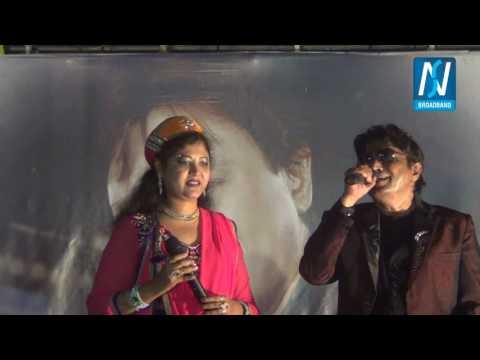 Zihale Masti Mukund Barandish -Shabbir Kumar Musical Night Show At Forbesganj,Araria,Bihar