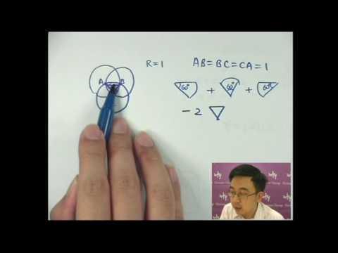 Herman Yeung - CE Maths PP 2001/II/Q26 (B天書內容)