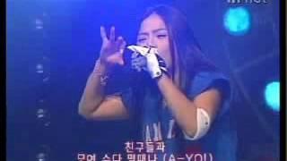 YG Family - A Yo + YMCA 야구단 (엠넷 쇼킹엠) 2002.11.08