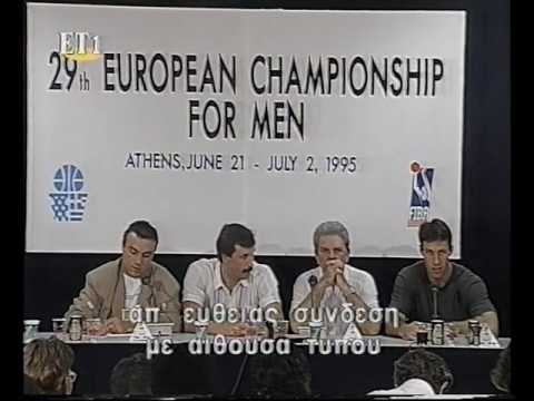 1995 Eurobasket Lithuania post game press conference(Sarunas Marciulionis)