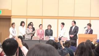 民進党・「女性議員ネットワーク会議」総会 2016年11月4日