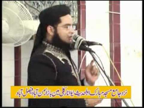Maulana Nasir Madni  damaad ki izat part 1/4.avi