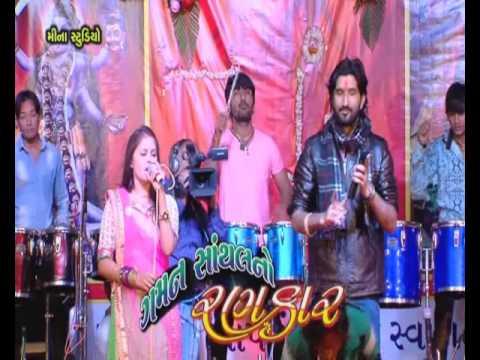 Ssaad Karu Tya Aavjo   Gujrati Lokgeet Song  Gaman Santhal  Meena Studio  Gujarati Sangeet