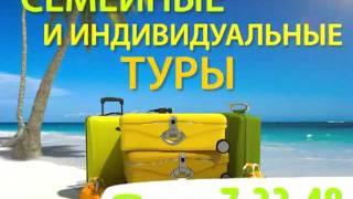 Турфирма Дальневосточный Меридиан(Рекламный ролик для турфирмы Дальневосточный Меридиан., 2011-09-27T05:50:36.000Z)