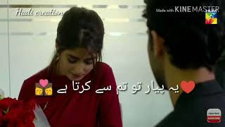 "Ye Dil Mera ""pakistani WhatsApp Status""urdu Lyrics Atif Aslam""new drama Love scene WhatsApp Status"""
