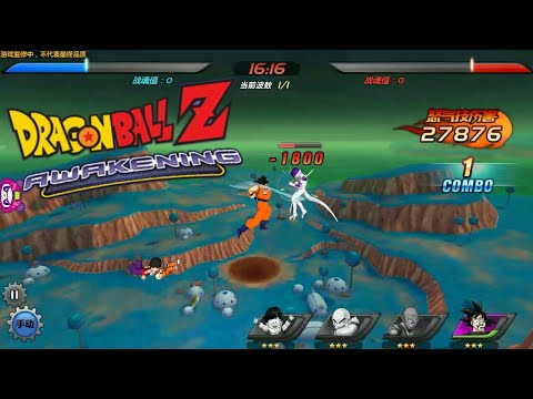SPECIAL REVIEW: DRAGONBALL Z AWAKENING 🎮 ANDROID GAMEPLAY #01
