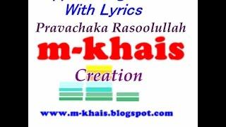 Pravachaka Rasoolullah Karaoke With Lyrics