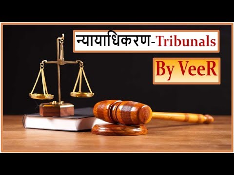 L-89-न्यायाधिकरण- Tribunals- CAT & SAT | Article 323 A & Article 323 B (Indian Polity)- By VeeR