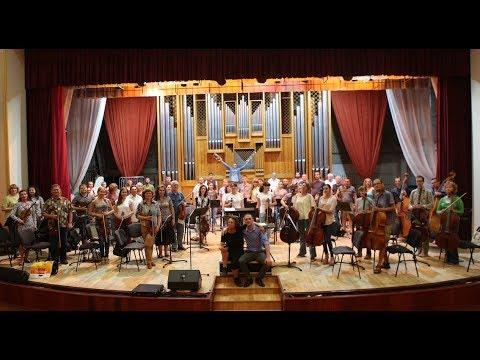 Репетиция с оркестром. Луганская филармония  .Рвать